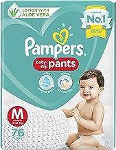 Pampers Diaper Pants, Medium, 76 Count