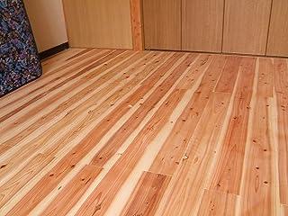 無垢板 杉(スギ)フローリング 床 節有り 11×160×1985 10枚入り 1束