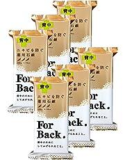 ペリカン石鹸 薬用石鹸 ForBack 135g×6個