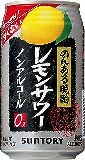 【ノンアルなのに甘くない】サントリー のんある晩酌レモンサワー [ ノンアルコール 350ml×24本 ]