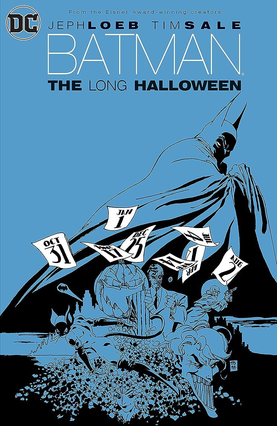 スタジアムアベニュー昇進Batman: The Long Halloween (English Edition)