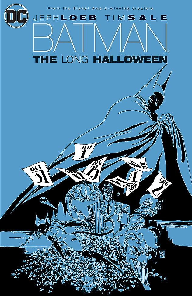 フリース後ろ、背後、背面(部文芸Batman: The Long Halloween (English Edition)