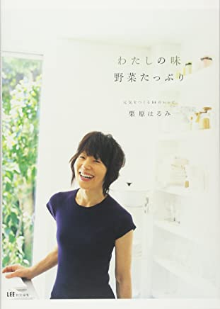 Watashi no aji yasai tappuri : genki o tsukuru hachijūyon no reshipi.