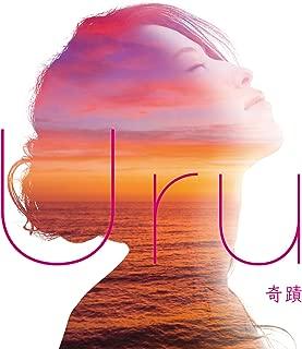 奇蹟(初回生産限定盤)(DVD付)