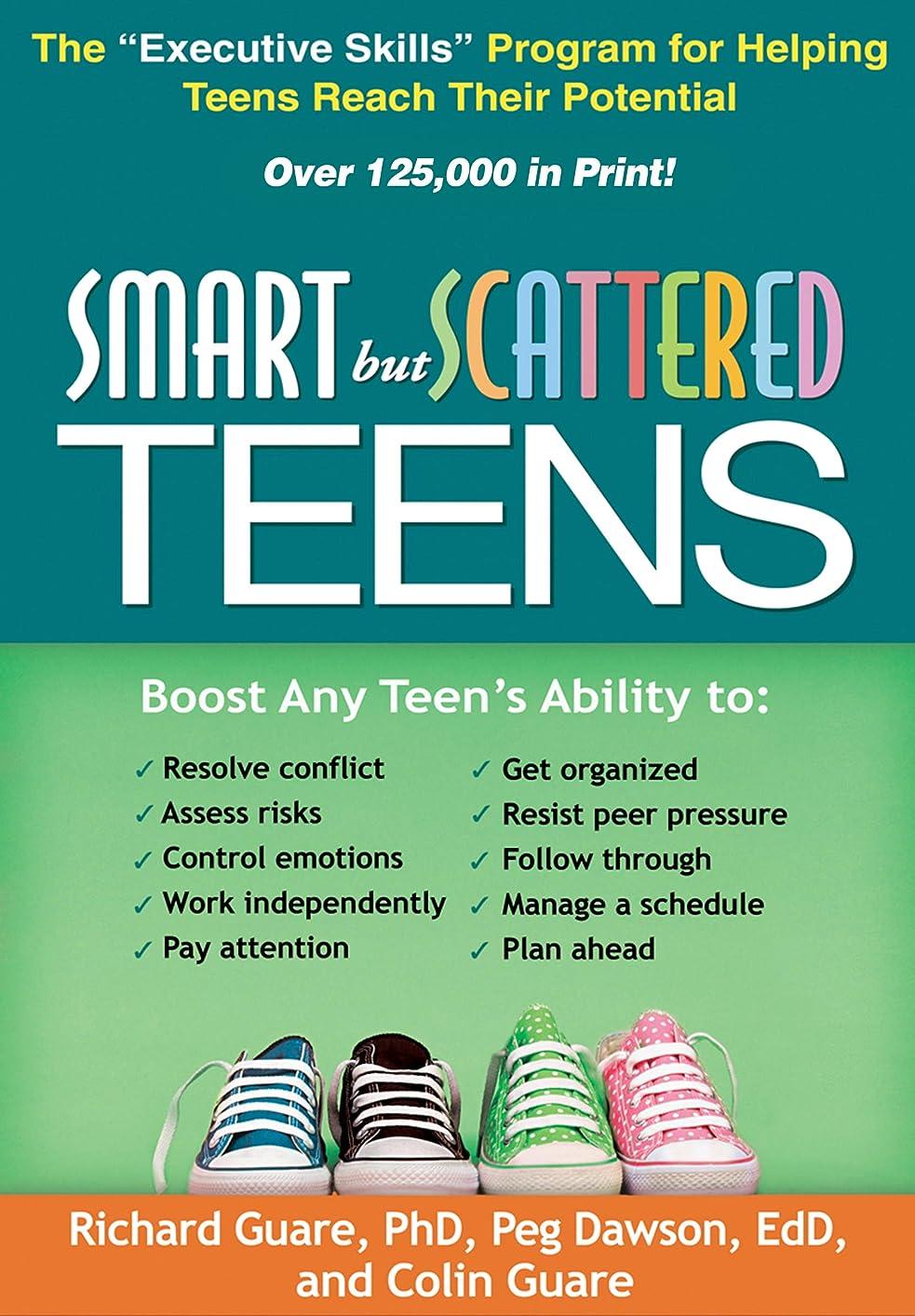 バイオリンスマイルふけるSmart but Scattered Teens: The