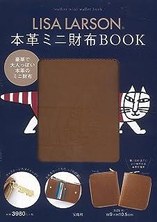 LISA LARSON 本革ミニ財布BOOK (バラエティ)