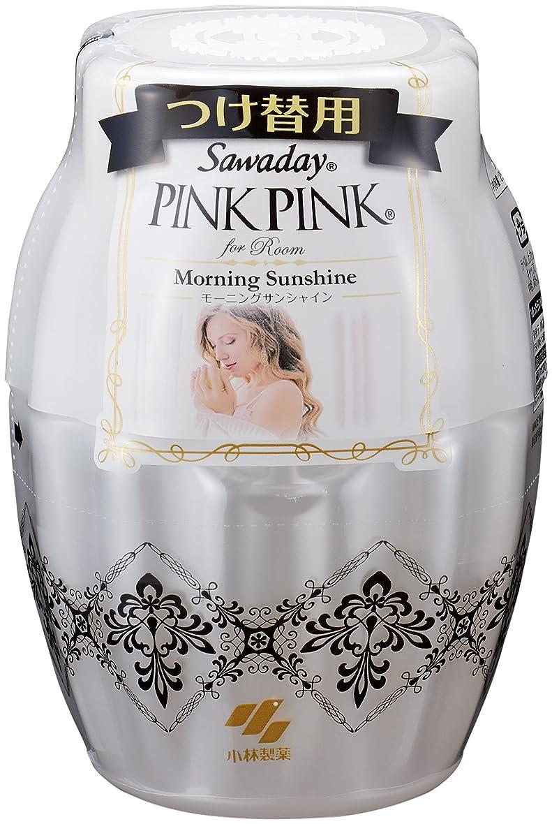 教室ジム苦痛サワデーピンクピンク 消臭芳香剤 部屋用 詰め替え用 モーニングサンシャイン 250ml