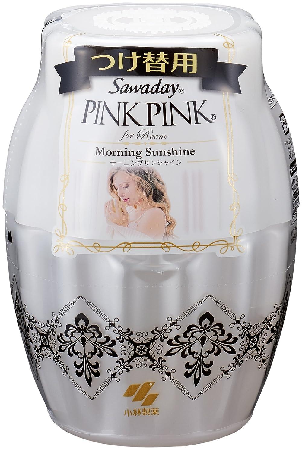 奪う確認してくださいベーカリーサワデーピンクピンク 消臭芳香剤 部屋用 詰め替え用 モーニングサンシャイン 250ml