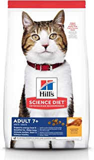 Hill's Science Diet Adult 7+ Chicken Recipe Senior Dry Cat Food 6kg Bag