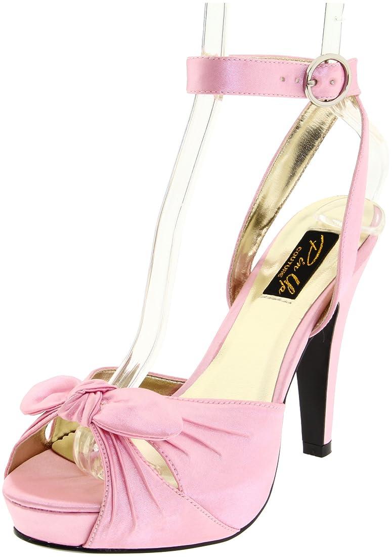 トレーニングモスク反毒Pin Up Couture - Bettie Pink Satin Ankle Strap Peep Toe Heels
