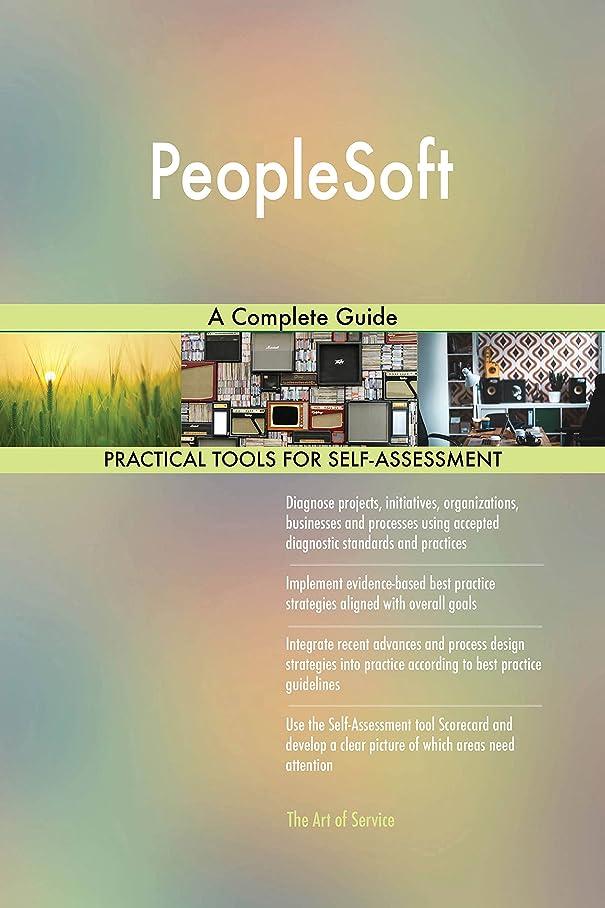 ロッジ観光に行くウェイターPeopleSoft: A Complete Guide (English Edition)