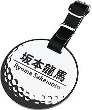 ゴルフ 丸型 ホワイト ネームプレート ゴルフボールデザイン アクリル製