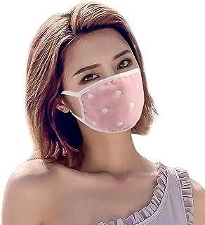 [エンジェルルナ] マスク 5枚入り 洗える 布 6層ガーゼ 大人用 個包装 ますく mask al490025 大人用5枚マルチカラー 日本 約19cm×13cm (-)