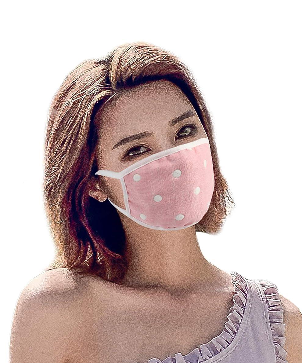 高めるテロ姉妹[エンジェルルナ] マスク 5枚入り 洗える 布 6層ガーゼ 大人用 個包装 ますく mask al490025 大人用5枚マルチカラー 日本 約19cm×13cm (-)