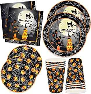 Halloween Party Supplies Set 24 9