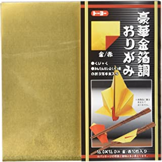 Toyo Washi Chiyogami 8 papeles de Origami Papel para papiroflexia 15cm 012003 de Jap/ón