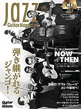 (CD付き) Jazz Guitar Magazine Vol.5 (ジャズ・ギター・マガジン) (リットーミュージック・ムック)