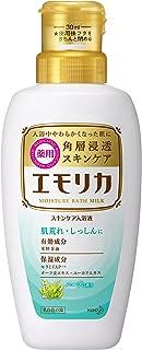 エモリカ 薬用スキンケア入浴液 ハーブの香り 本体 450ml 液体 入浴剤 (赤ちゃんにも使えます)