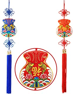 ETIUC Handmade Chinese Gifts Fu Embroidery Chinese Knot Fortune Tassel Satin Silk Traditional Holidays Hanging Ornament Chinese New Year Spring Festival Wall Art Decor for Home Office Living Room(RED)