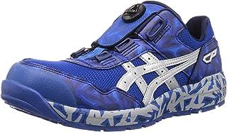 ASICS 亚瑟士 安全鞋 工作鞋 Winjob BLUE Boa JSAA A种鞋头 耐滑鞋底 搭载αGEL男款