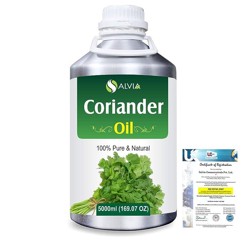 普通のバーベキュー交通Coriander (Coriandrum sativum) 100% Natural Pure Essential Oil 5000ml/169fl.oz.