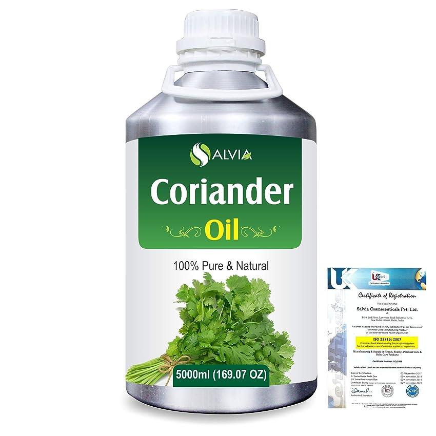 コンテンポラリー元気窒息させるCoriander (Coriandrum sativum) 100% Natural Pure Essential Oil 5000ml/169fl.oz.