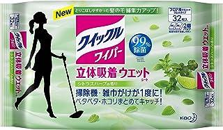 クイックルワイパー フロア用掃除道具 立体吸着ウエットシート シトラスハーブの香り 32枚