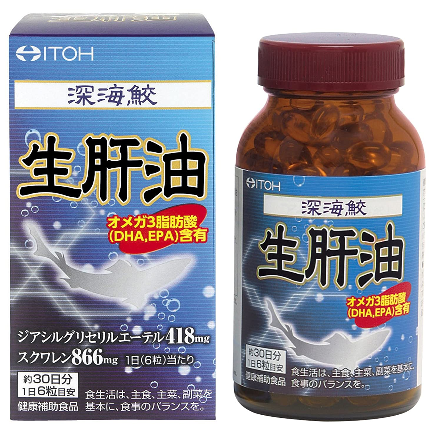 橋脚アジャ引っ張る井藤漢方製薬 深海鮫生肝油 約30日分 300mgX180粒
