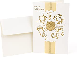 Hallmark 50th Anniversary Card to Husband (Gold Badge)