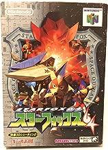 Star Fox 64 (Japanese N64 Import)