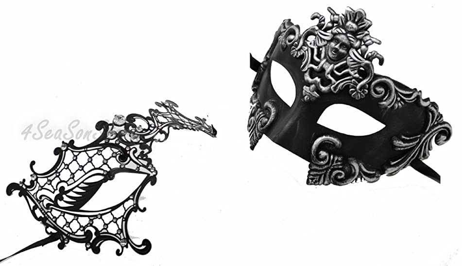 Silver Madusa & Metal Phantom - His & Hers Masquerade Couples Venetian Design Masks 2 Piece Colored Set - Perfect Couple Mardi Gras Majestic Party Halloween Ball Prom