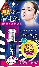 アヴァンセ ラッシュセラム EX 7ml (薬用育毛料)