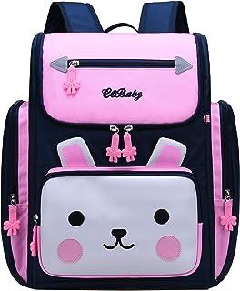 Backpack for Girls, Waterproof Bagpack Pink School Bag Cute Bookbag for Kids 6-10
