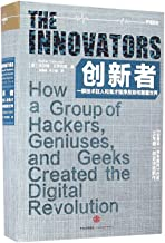The Innovators (How a Group of Hackers, Geniuses, and Geeks Created the Digital Revolution)