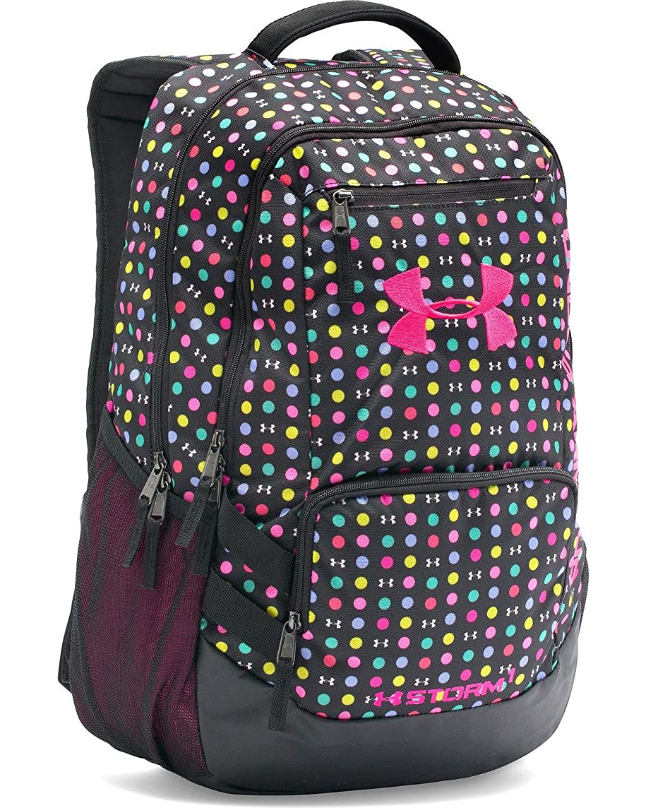 Under Armour Girls' Storm Hustle Ii Backpack Black One Size