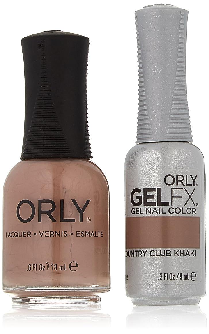 ファイル徒歩で前Orly Nail Lacquer + Gel FX - Perfect Pair Matching DUO - Country Club Khaki