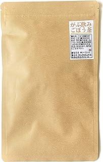 ふくちゃ がぶ飲み国産ごぼう茶20包 (ティーバッグ1.5g×20包)
