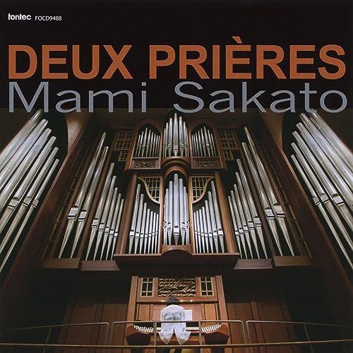 Amazon.com: Deux Prieres: Mami Sakato: MP3 Downloads