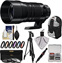Panasonic Lumix G Vario 100-400mm f/4.0-6.3 Power OIS Zoom Lens with 3 UV/CPL/ND8 & 9 Colored Filters + Backpack + Tripod + Kit