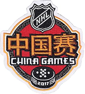 2017 Official NHL China Games Los Angeles Kings Vancouver Canucks Jersey Commemorative Patch