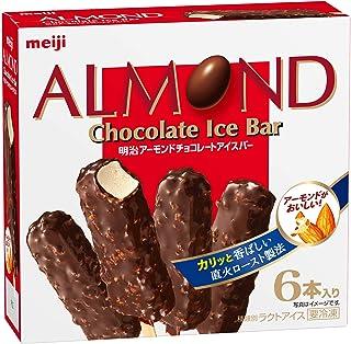 Meiji Ice cream Bar, Almond Chocolate, 282 ml - Frozen