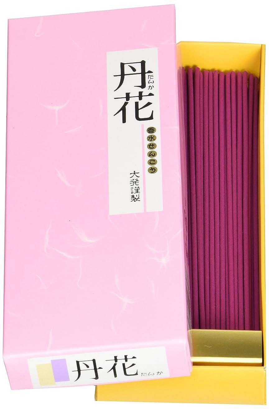 ポップできるくしゃみ大発のお香 梅丹花(ピンク箱) TP-1
