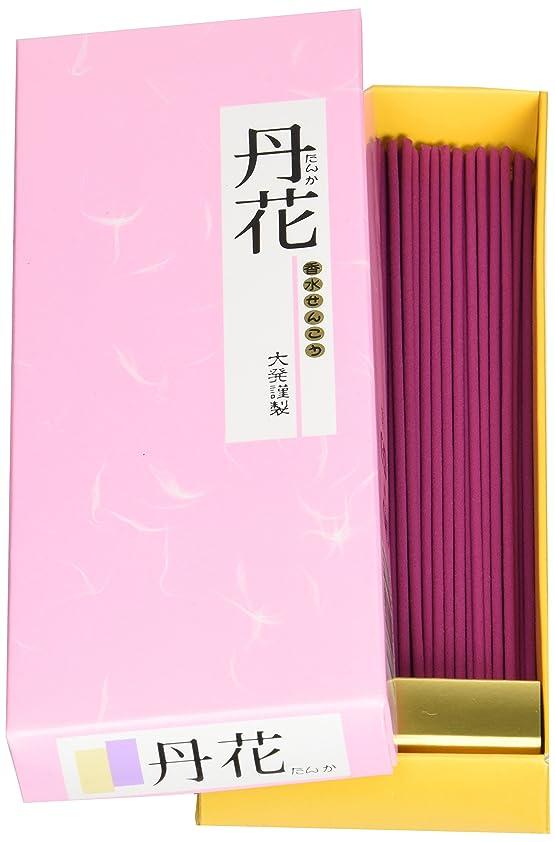 抽出入射さわやか大発のお香 梅丹花(ピンク箱) TP-1