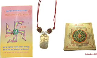 IndianStore4All Vyapar Vridhi Kavach Yantra pendant & Free Shree Yantra Sticker