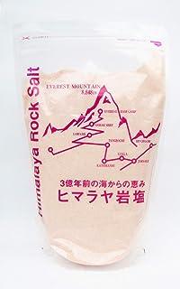 ヒマラヤ岩塩 ピンクパウダー(粉末) (2kg)