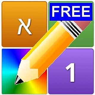 Best hebrew alphabet app Reviews