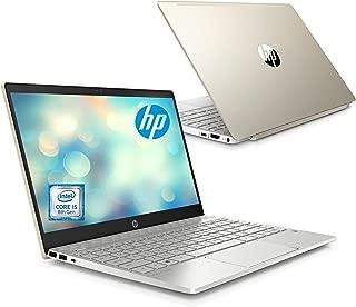HP ノートパソコン HP Pavilion 13 モダンゴールド 13.3インチ フルHDディスプレイ Core i5 8GB 256GB SSD Windows10 Microsoft Office付き (型番:5ZU15PA-ABJN)