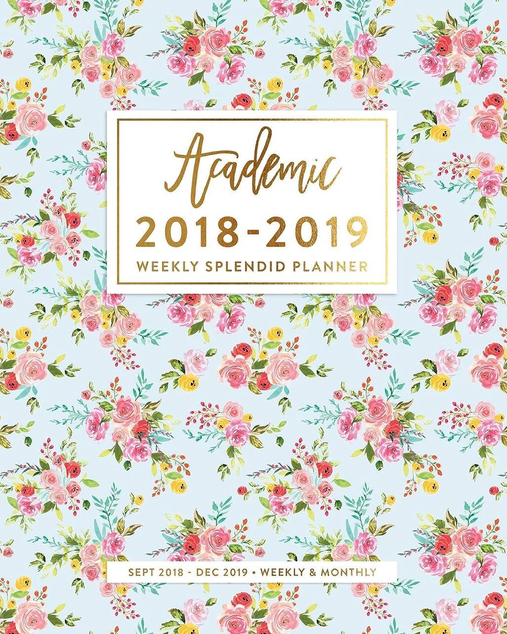 失礼静かな荷物Academic 2018-2019 Weekly Splendid Planner: Ditsy Blue Floral Calendar Book, September 2018 - December 2019