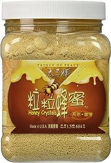 Prince of Peace Honey Crystals (1) 1.5 Pound Jar