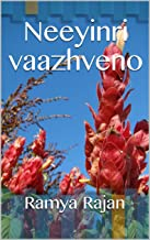 Neeyinri vaazhveno (ramya rajan) (Tamil Edition)